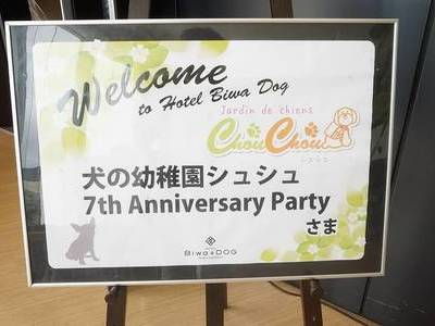7th Anniversary Party Part①のサムネイル