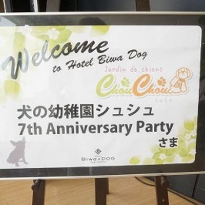 7th Anniversary Party Part①