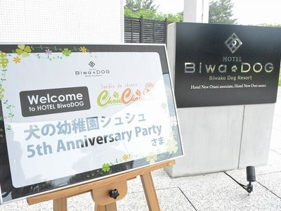 5th Anniversary Party Part①のサムネイル