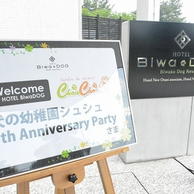 5th Anniversary Party Part①